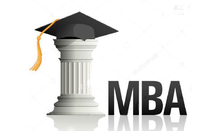 MBA in 2020