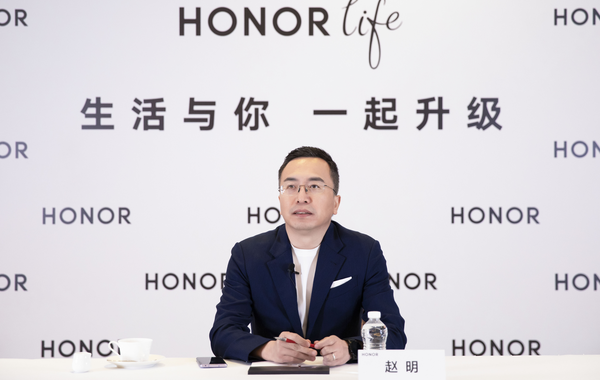 HONOR supply chain is fully restored and will soon hit the market