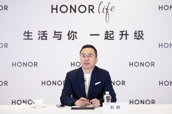 HONOR CEO midia interview
