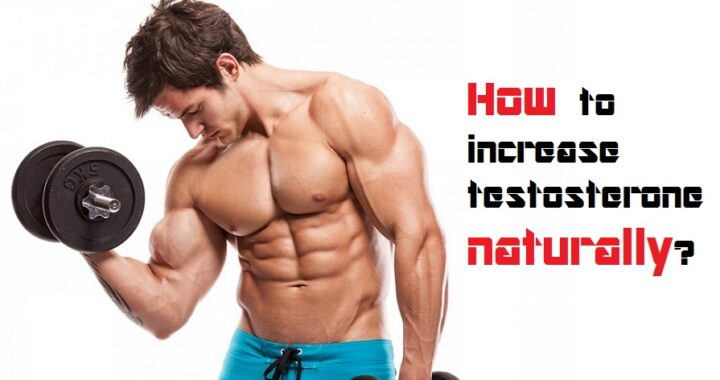 10 Tips To Boost Testosterone Levels